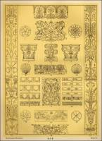 "Renaissance Ornamentation Patterns in ""Sources of Memorial Ornamentation"""